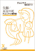 cover151.jpg