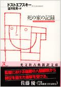 book164_obi_b.jpg